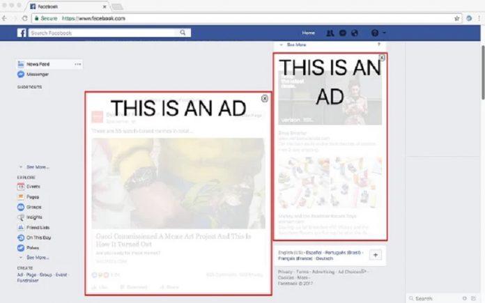 Perceptual Ad Blocker reklama