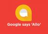 google allo aplikacija