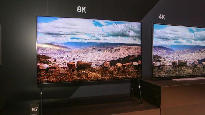 samusngov 8k televizor
