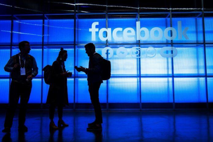 facebook radi na vlastitom operativnom sistemu